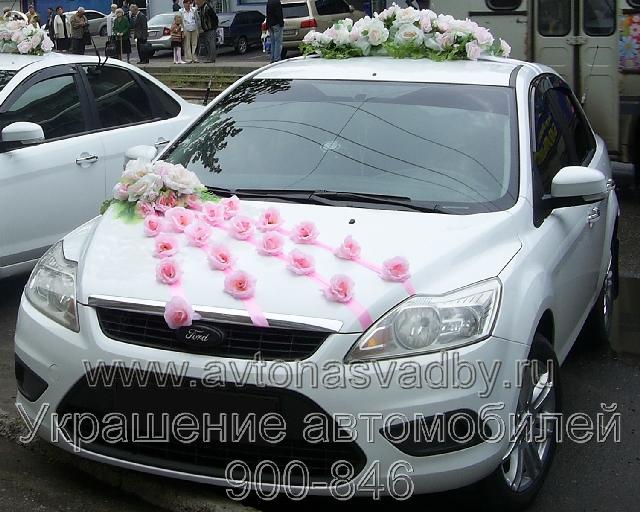 Машины на свадьбу ярославль