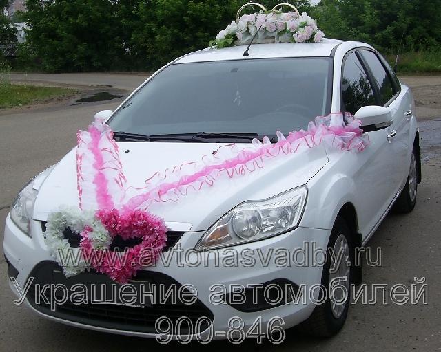 Свадебные украшения ярославль