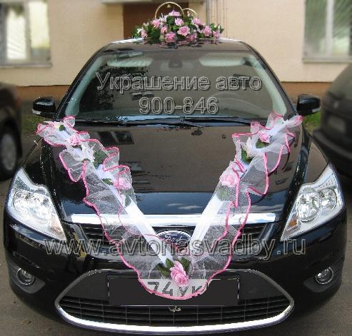 Автомобили на свадьбу тверь
