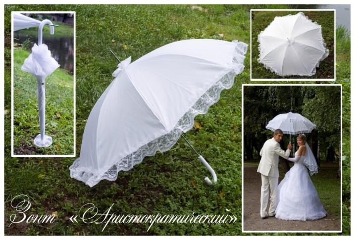 Зонт из гипюра своими руками 84