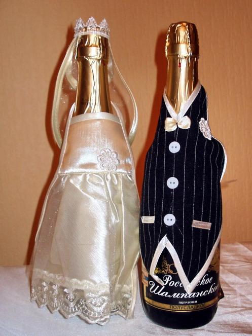 Шампанское в костюме жениха своими руками 171
