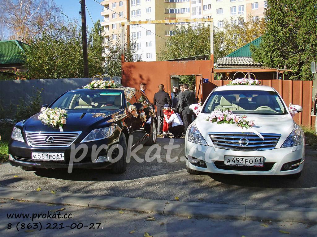 Прокат авто на свадьбу в махачкале цена