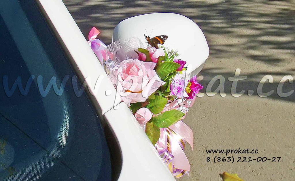 Цветы череповец недорого