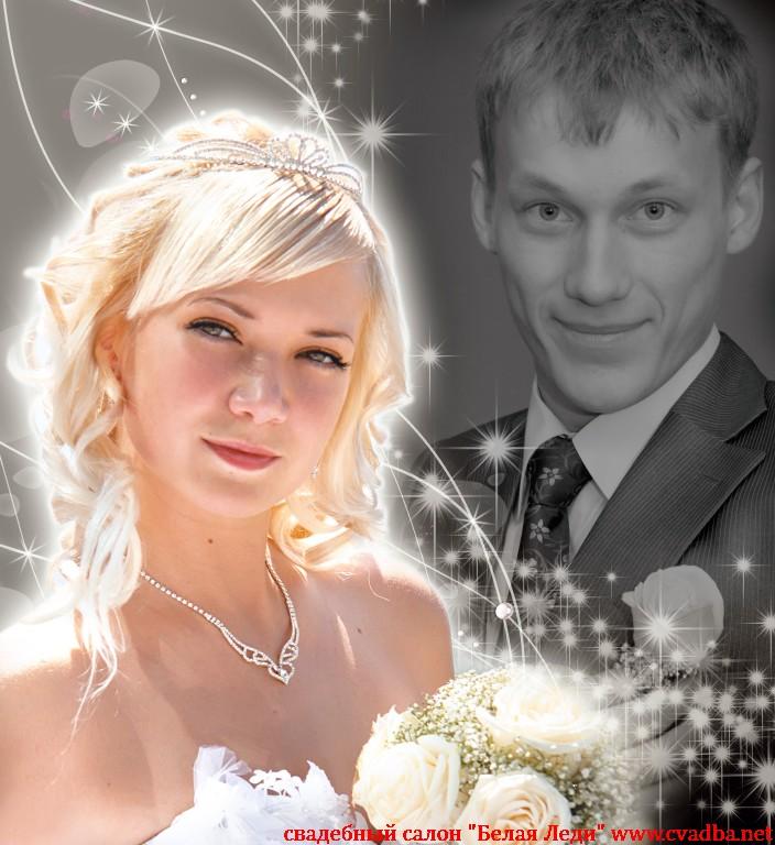 Примета свадьбе знакомства на
