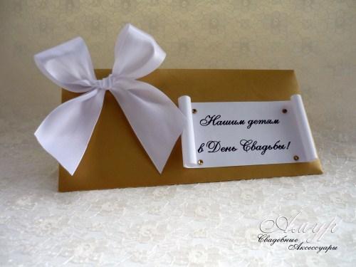 Нарезка поздравлений на свадьбу 9
