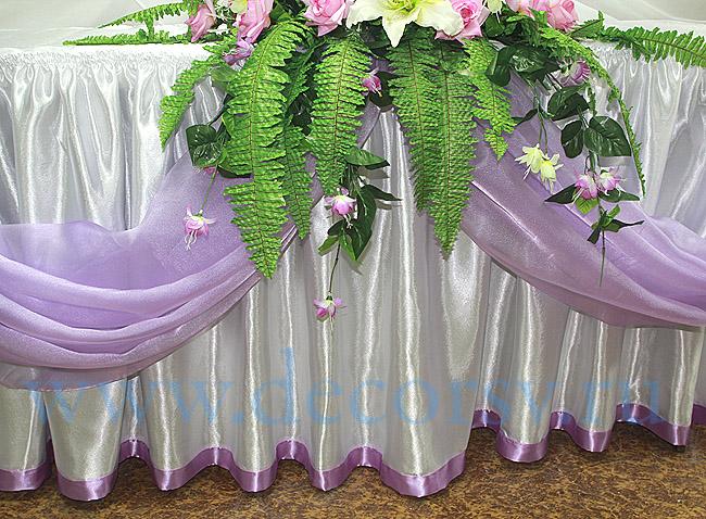 Юбка для свадебного букета