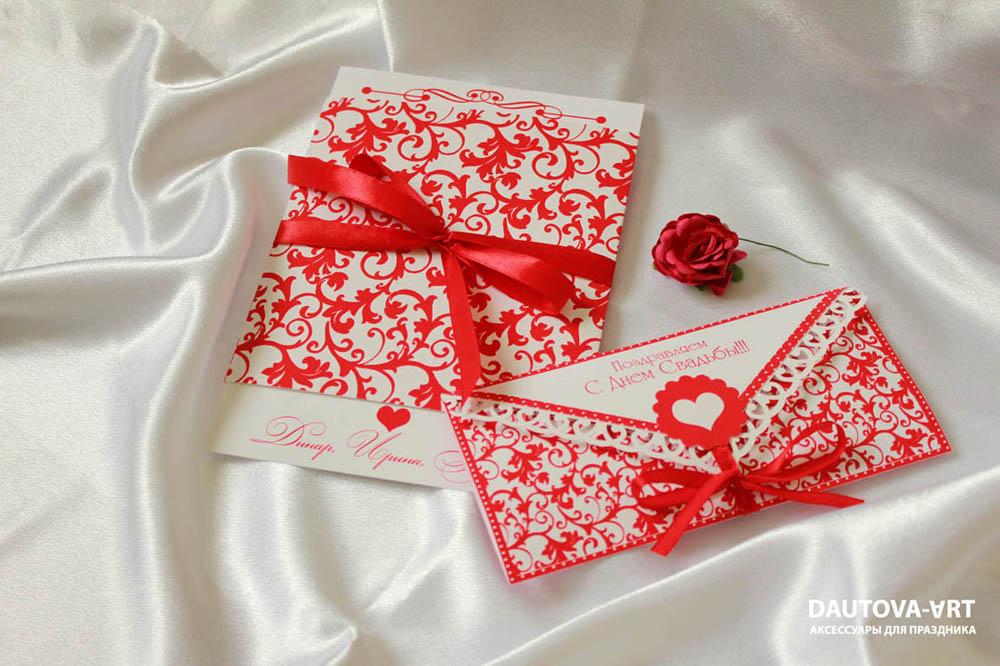 Подарочный конверт для свадьбы своими руками