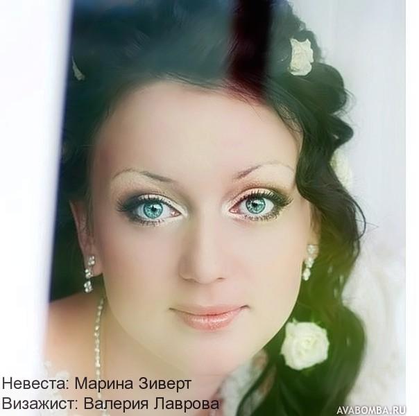Невеста свадебный салон Брянск