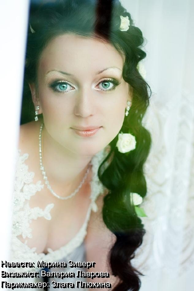 Свадебный макияж на дому брянск