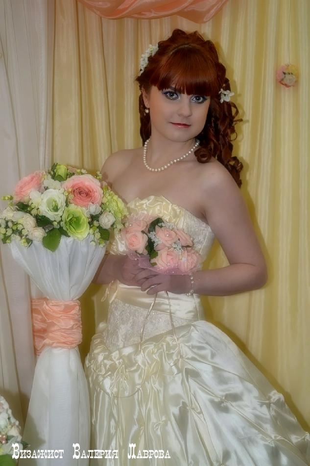 Свадебная прическа в Брянске цена рублей салон Секрет