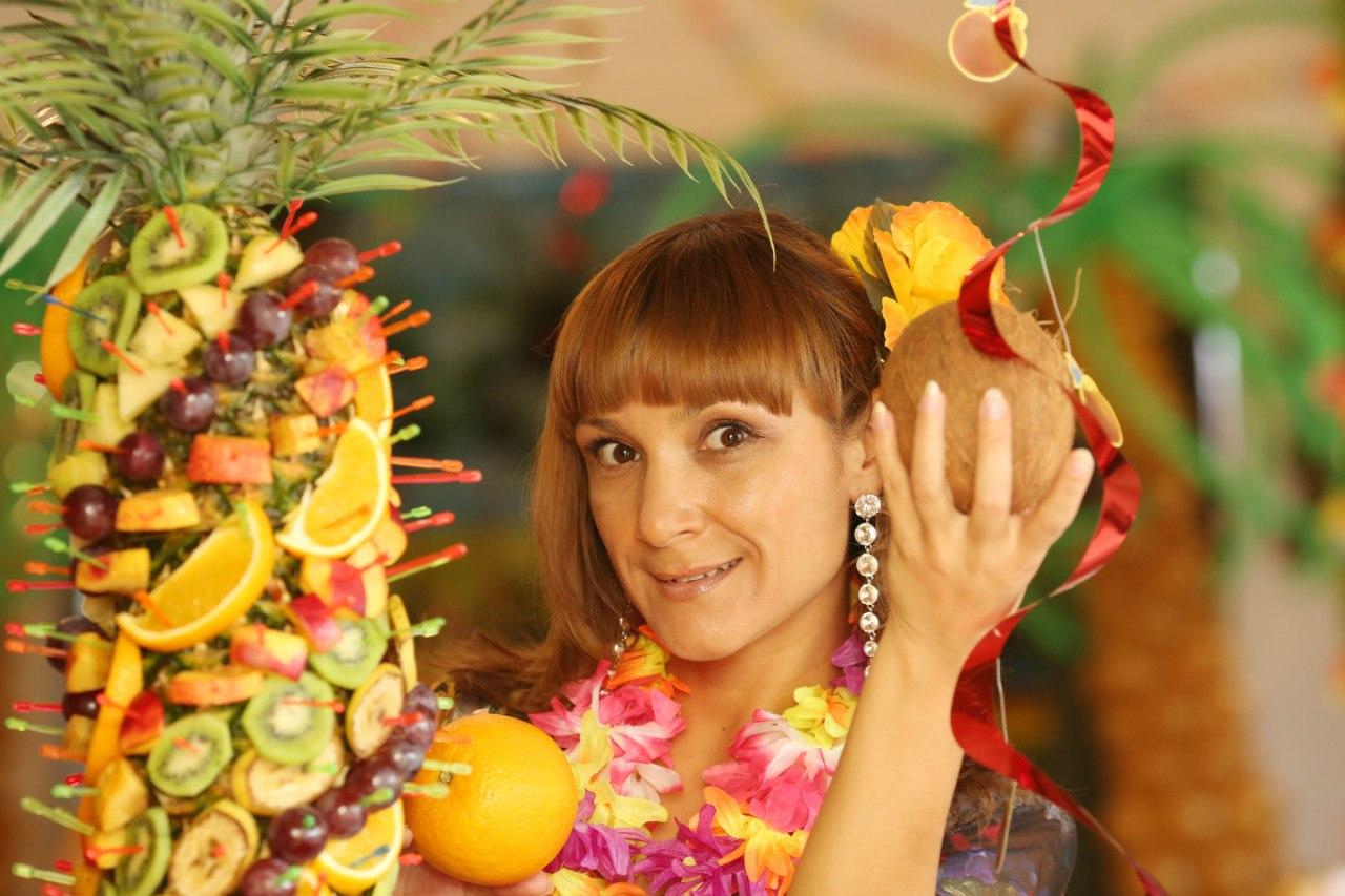 Гавайская вечеринка-сюрприз
