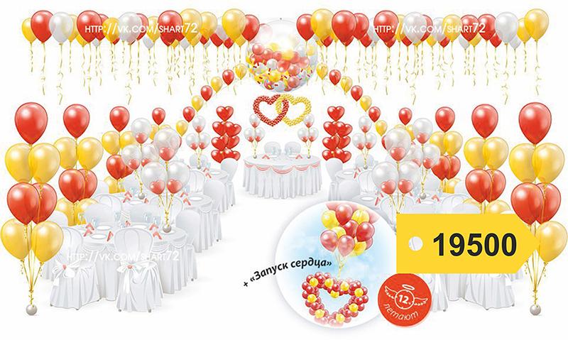 Стандартные конкурсы на выкуп невесты