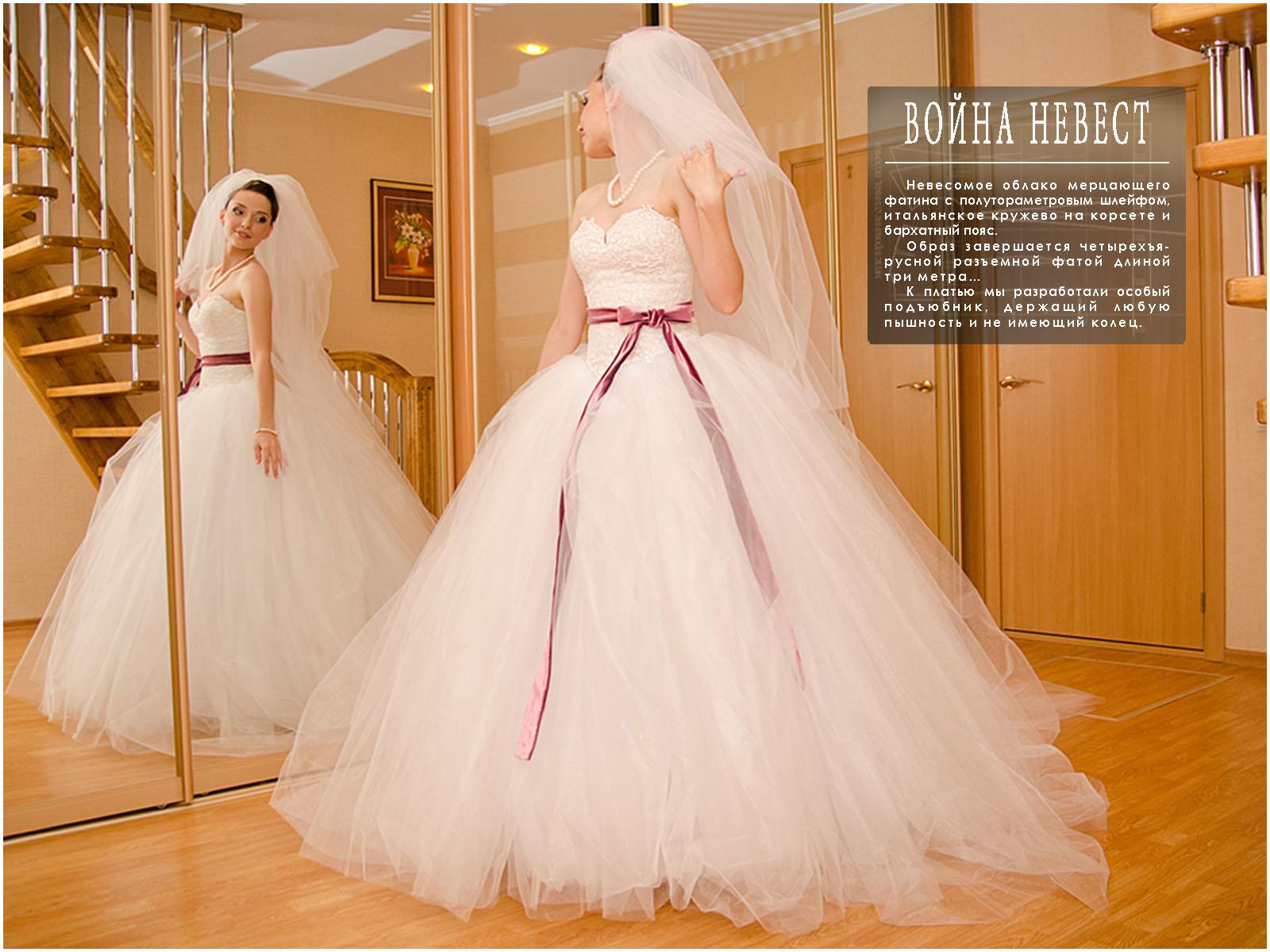 Цена свадебного платья от веры вонг