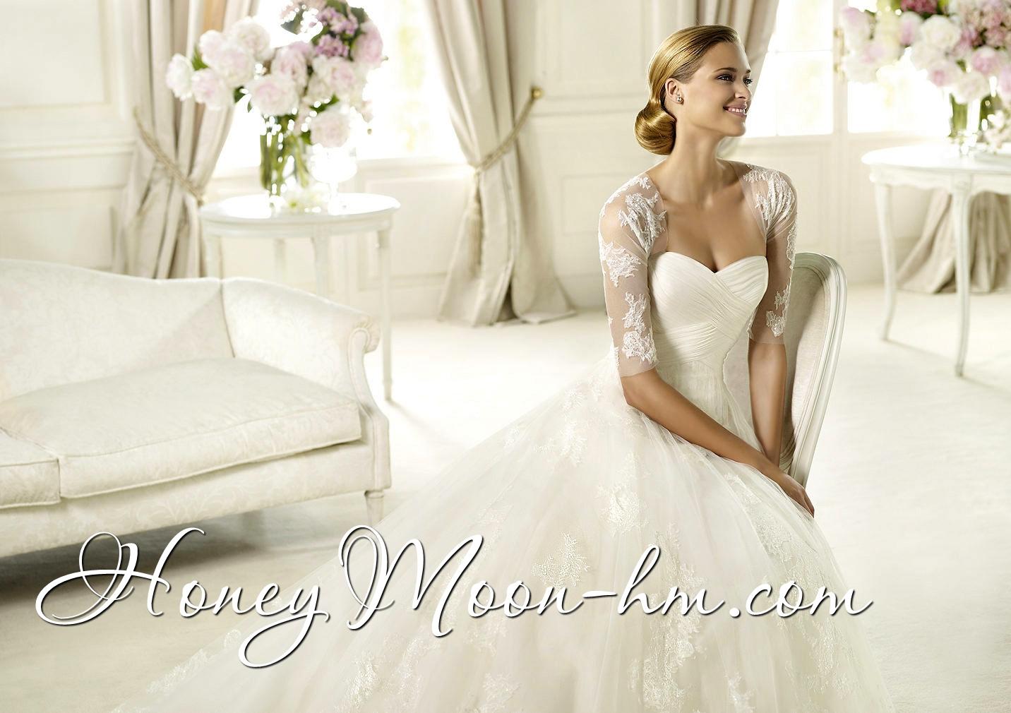 Петрозаводск свадебные магазины