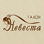 Свадебный салон (Платье невесты, свадебное платье): Комсомольск-на