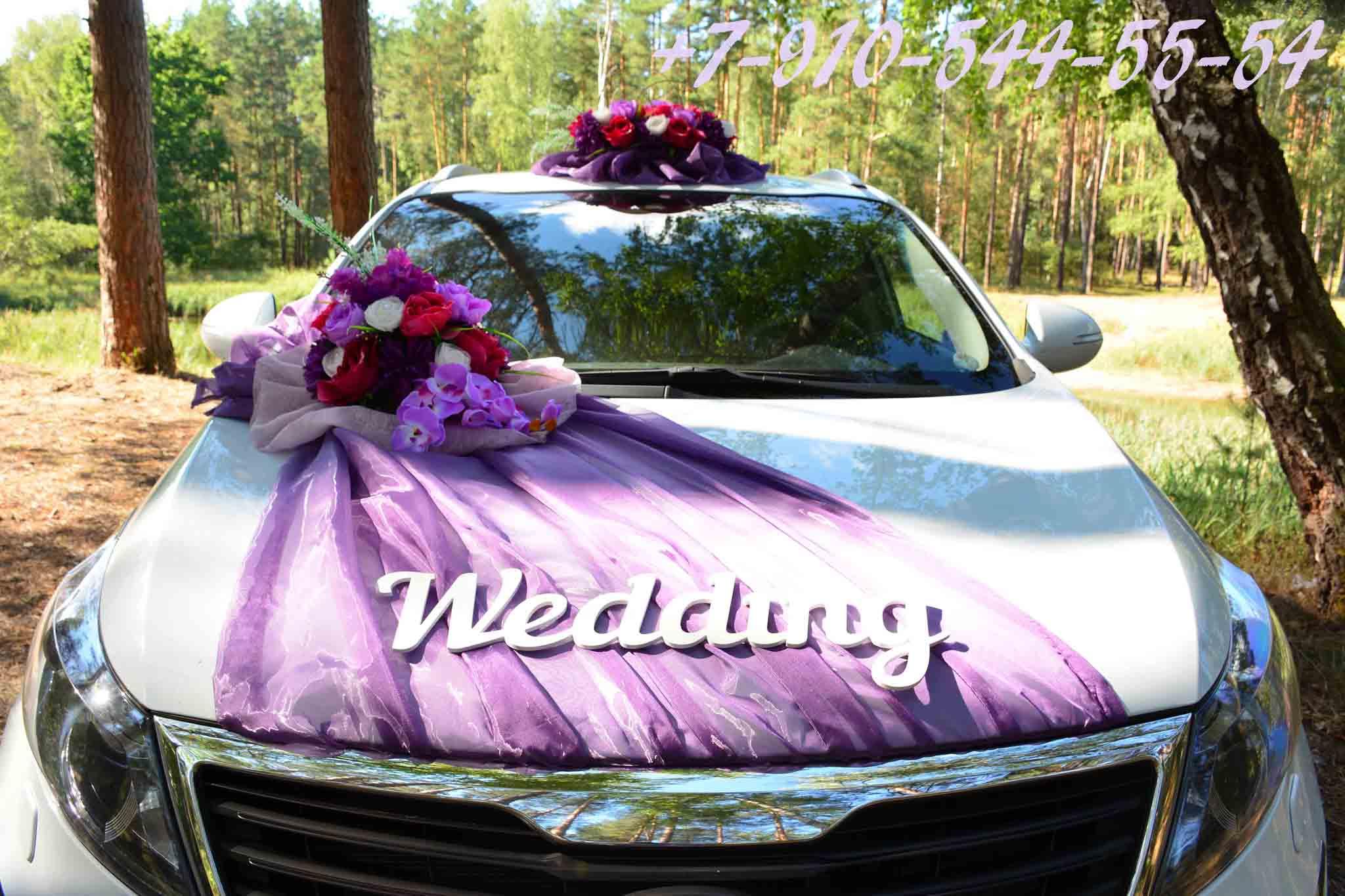 Свадебные  в аренду в смоленске