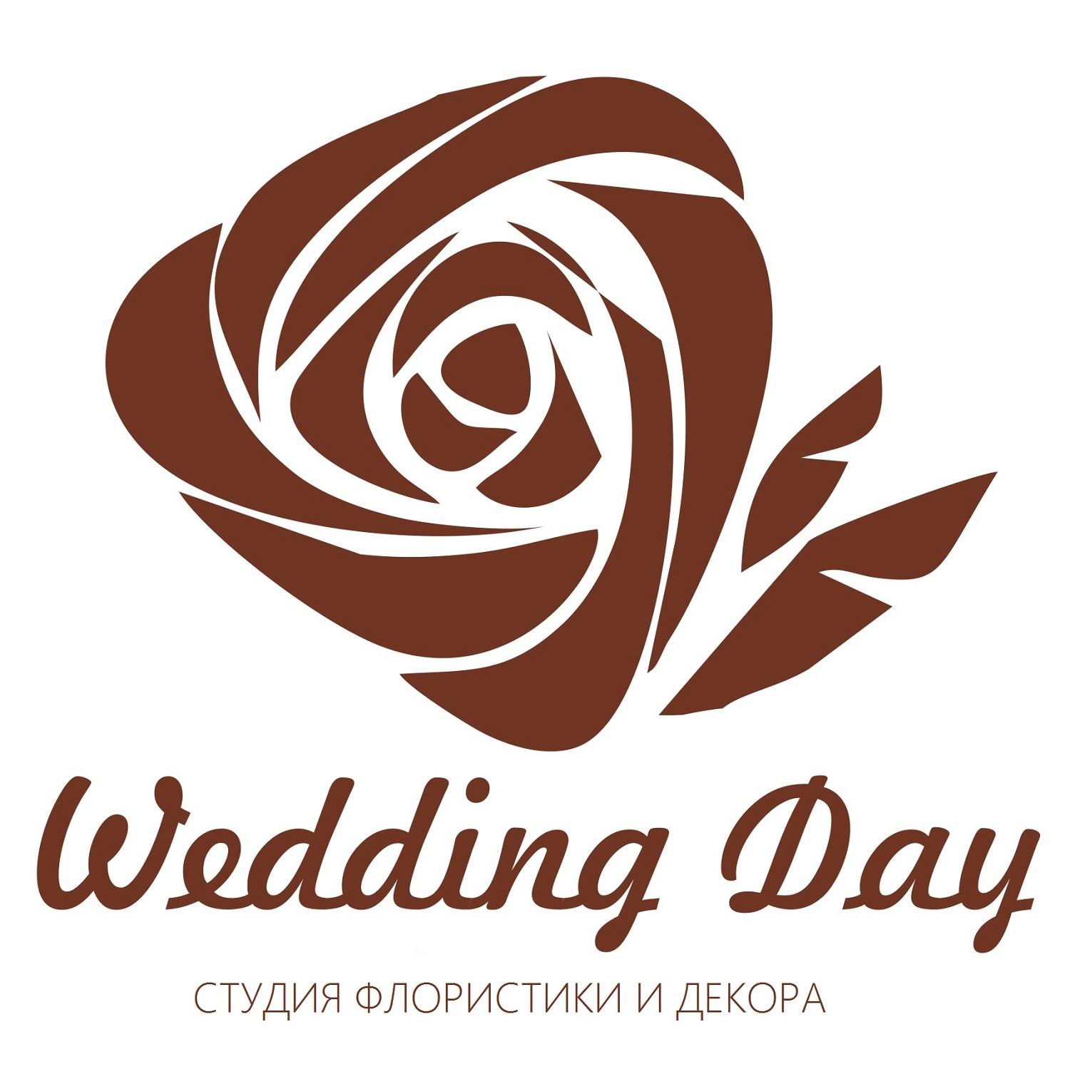 Все для свадьбы краснодарский край