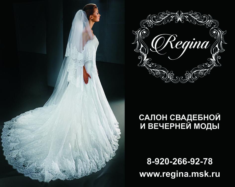 Сайт платьев с доставкой
