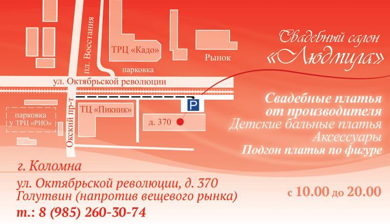 Сайт совместных покупок - сп платья и юбки тм тивардо - страница 18