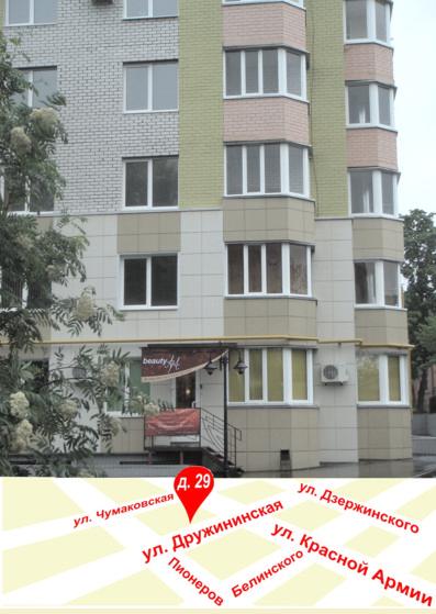 Эстетический центр BeautyArt расположен в г. Курске по ул. Дружининская, д. 29.  Мы открыты для Вас ежедневно (без...